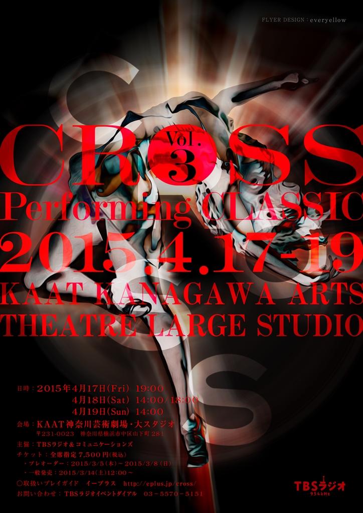 cross9-1new.jpg