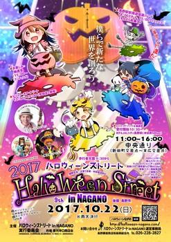 2017_flyer.jpg