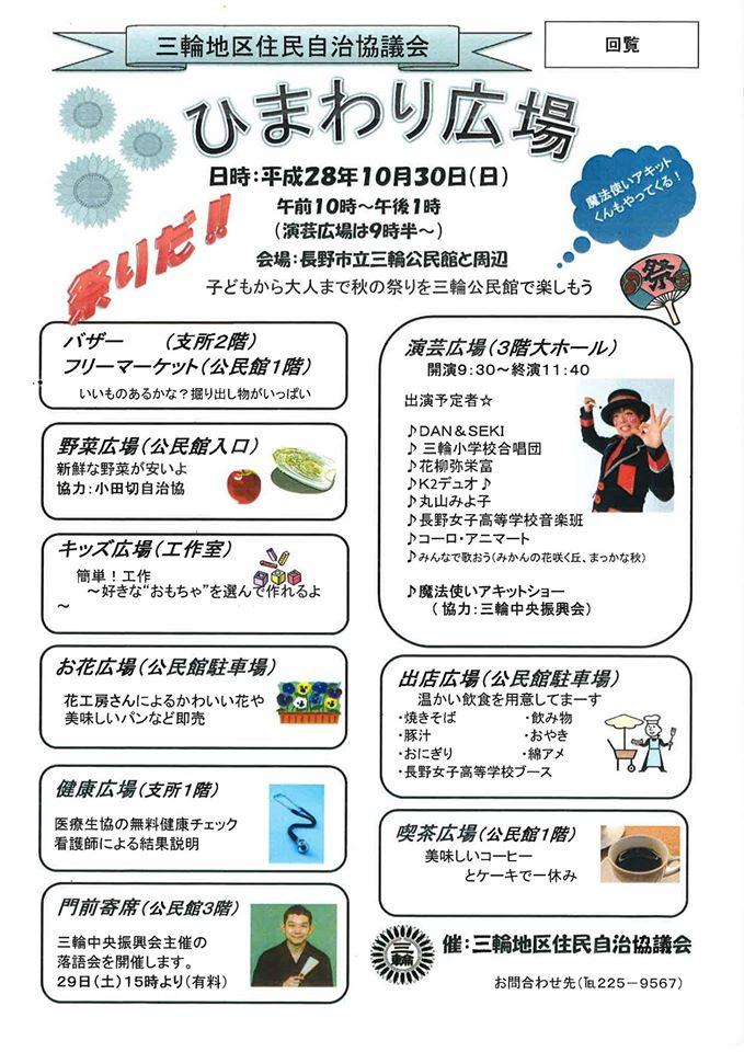 miwa002.jpg